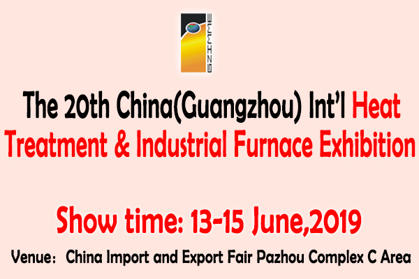 The 20th China(Guangzhou) Int'l Heat Treatment & Industrial Furnace Exhibition