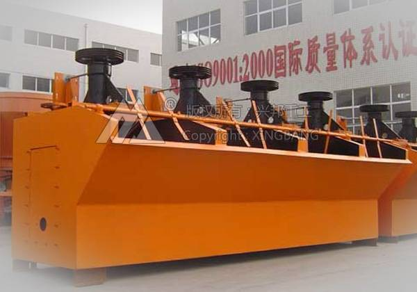 Lead Ore Flotation Machine for Mineral Processing