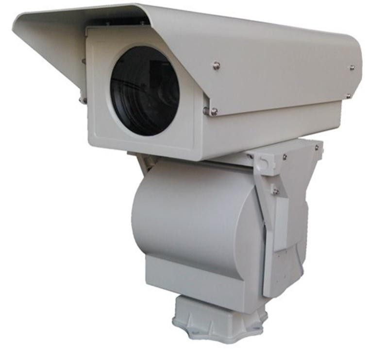 Long Range Fog Penetration Optical Security Visible Camera