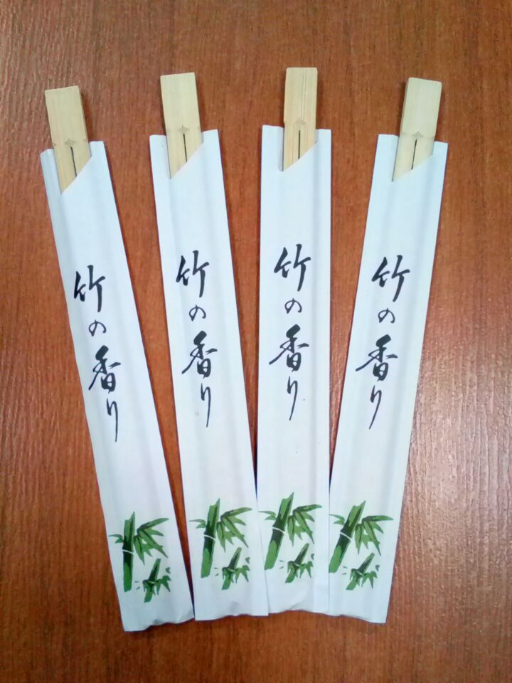 Twin chopstick with 3/4 paper sleeve