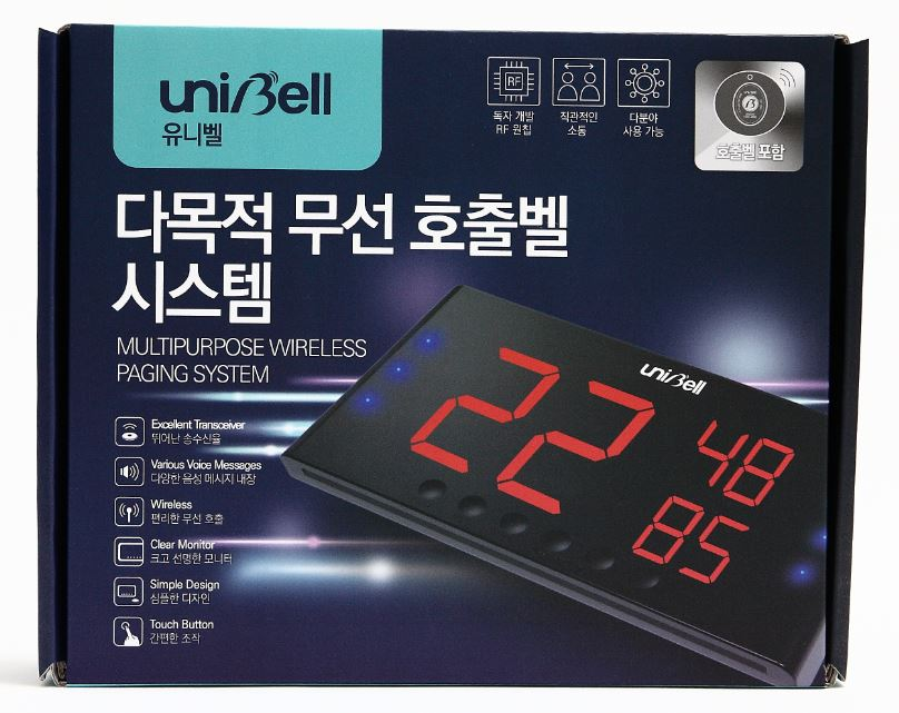 Wireless Call Bell/Pager System UB2003F-10
