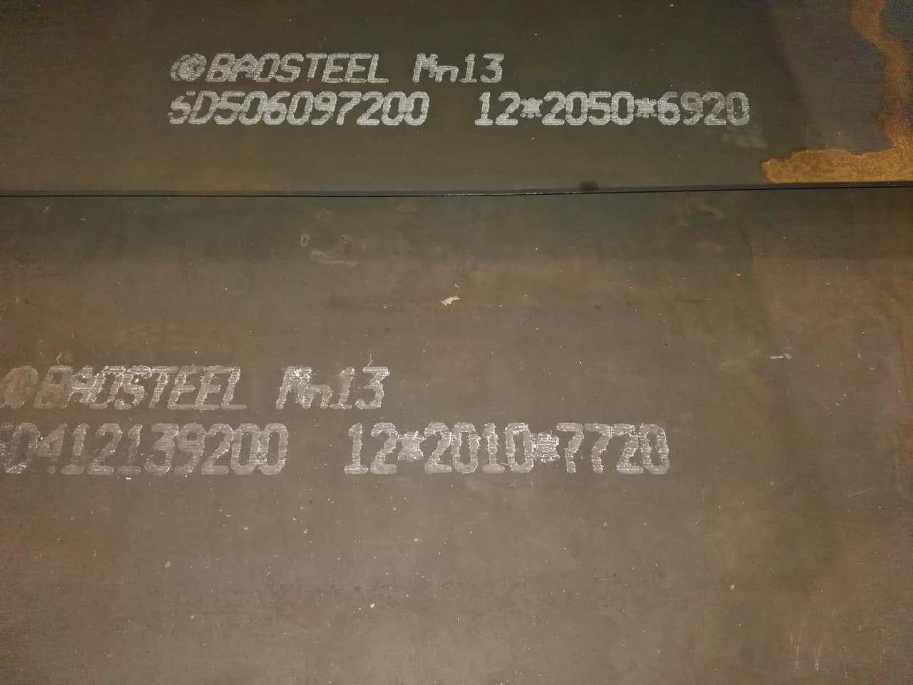 X120MN12 1.3401