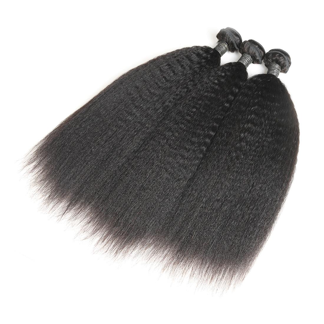 8A Brazilian Kinky Straight 3 Bundles Human Virgin Hair Weave