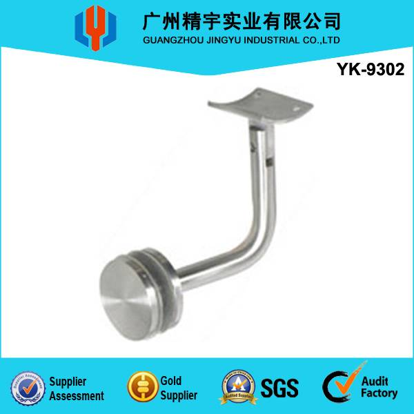 stainless steel glass handrail bracket flat metal bracket