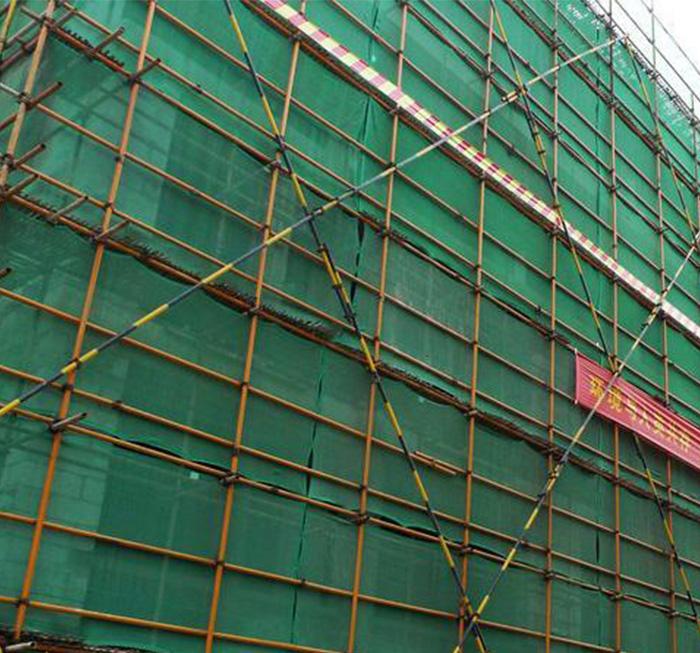 Construction Scaffold Net