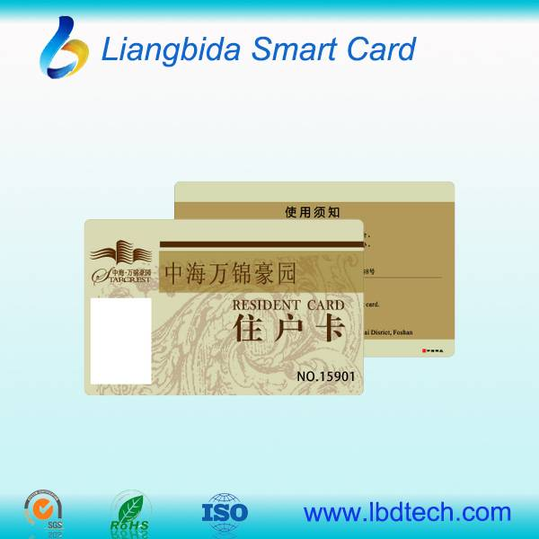 mifare s50 pvc card for Property tracking