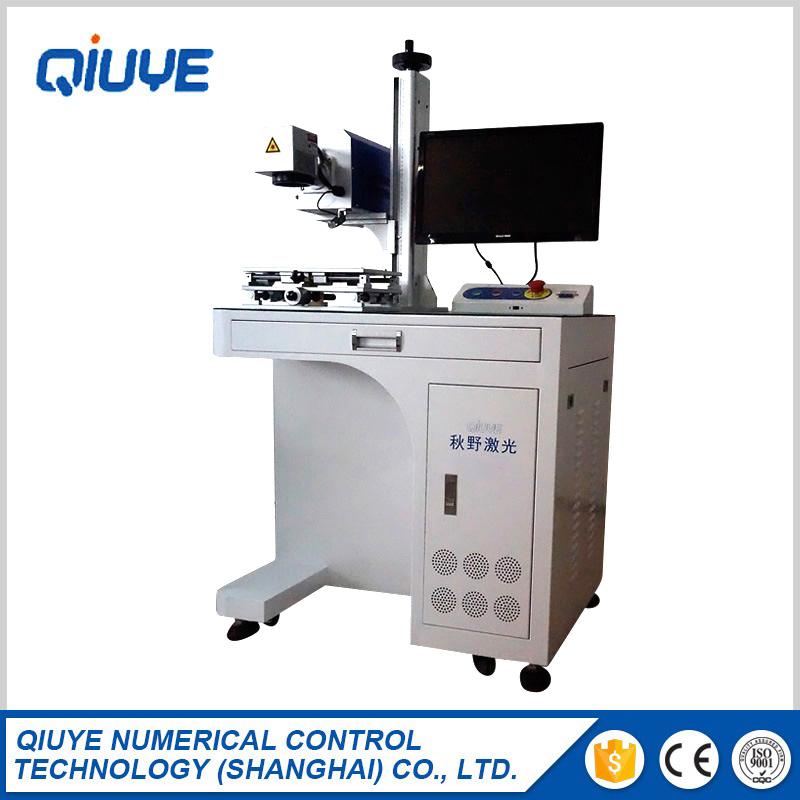 jewelry laser engraving machine