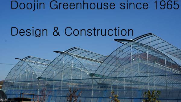 Greenhouses Multi span greenhouses