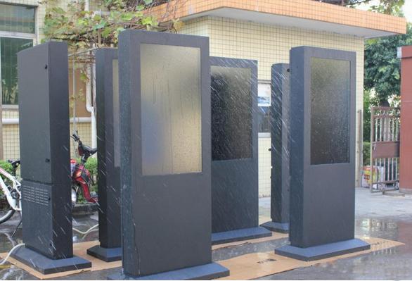 Outdoor LCD Advertising Display