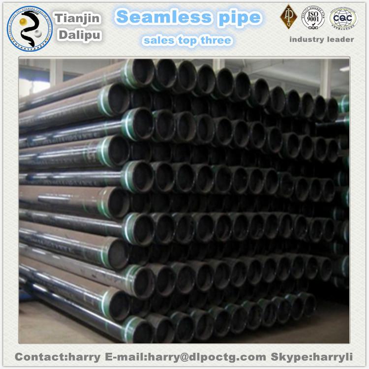 Seamless tube in oil-gas field expliotation steel pipe