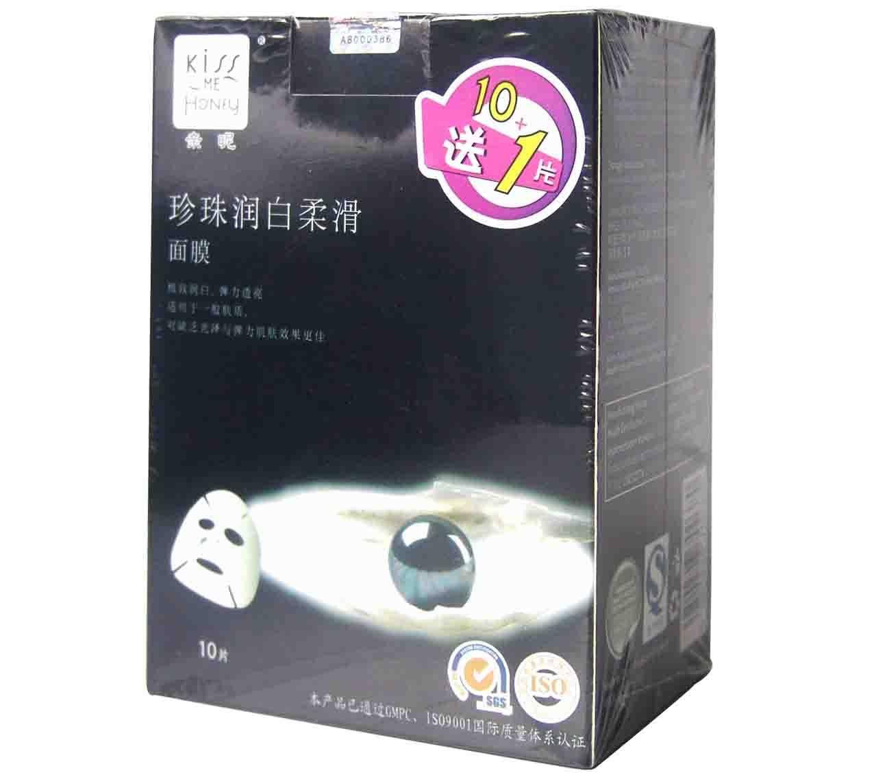Kiss Me Honey Facial Mask-Black Pearl Powder 10PCS+1PC
