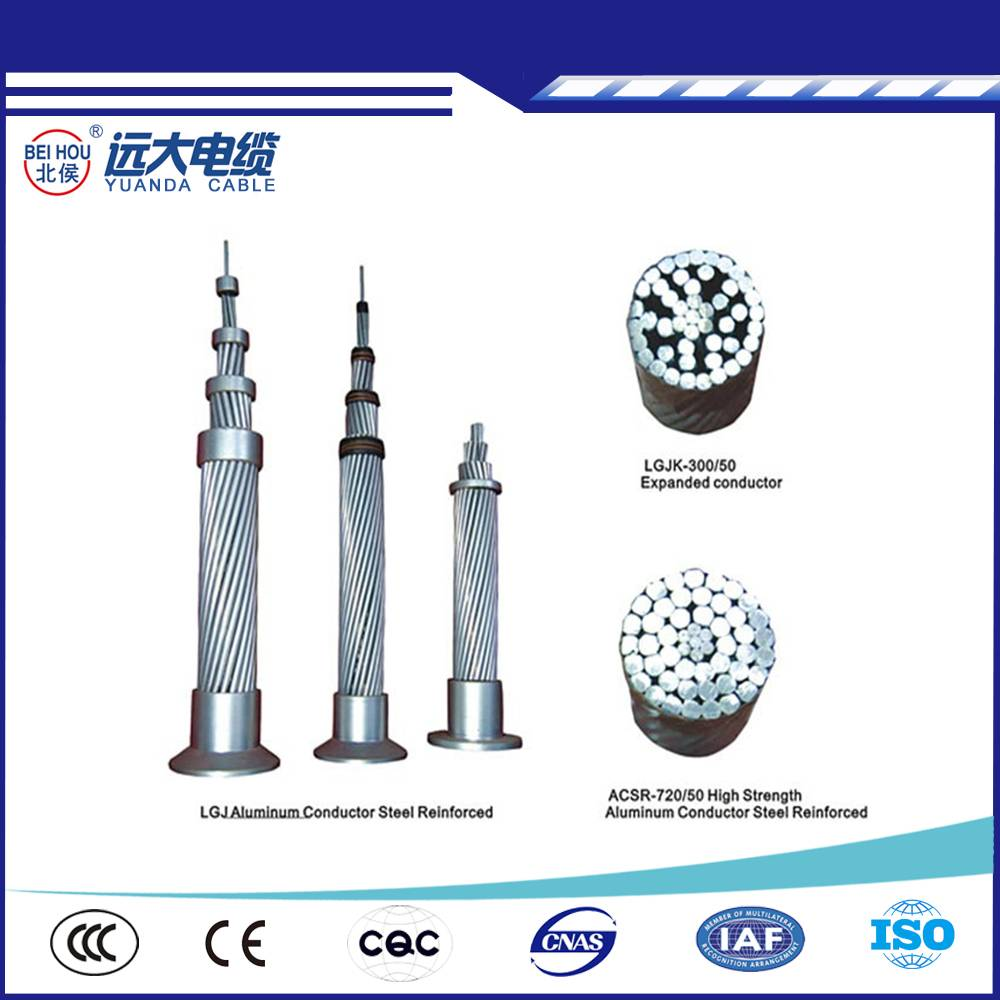 Aluminium conductor steel Reinforced cable / ACSR cable
