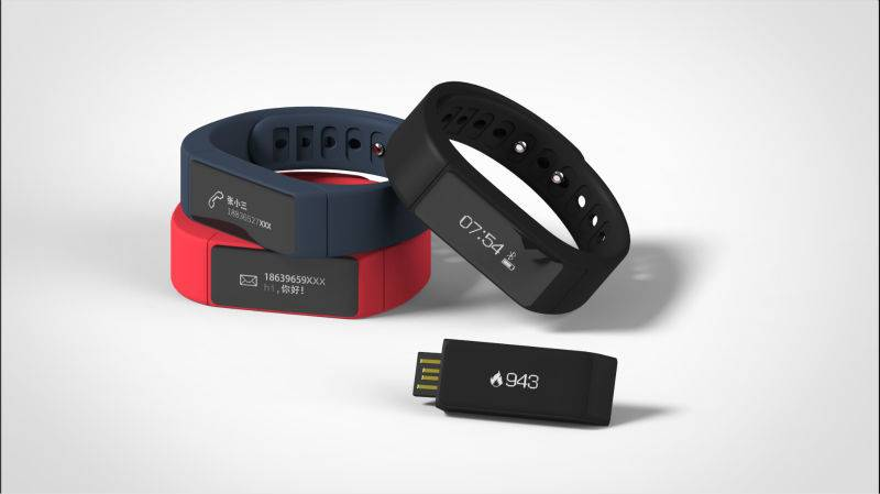 2015 new product iwown I5 Plus Bluetooth Wristband , waterproof ip67 iwown I5 Plus Smart Bracelet