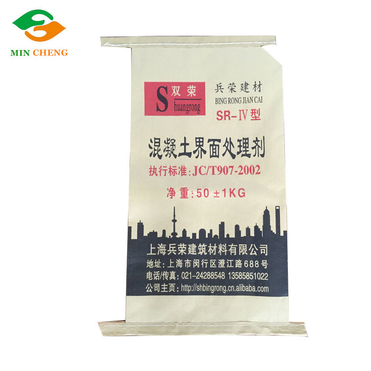 20/40/50kg pp lamianted craft paper bag with valve packing cement bag