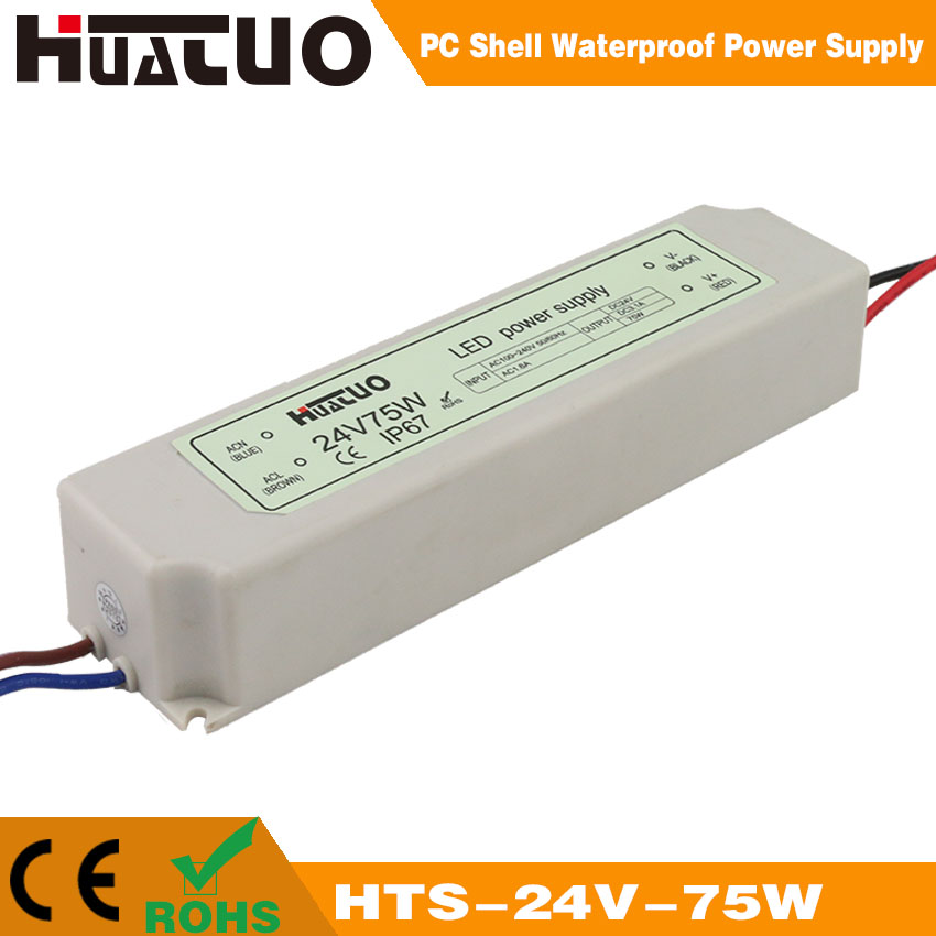 24V-75W constant voltage PC shell waterproof LED power supply