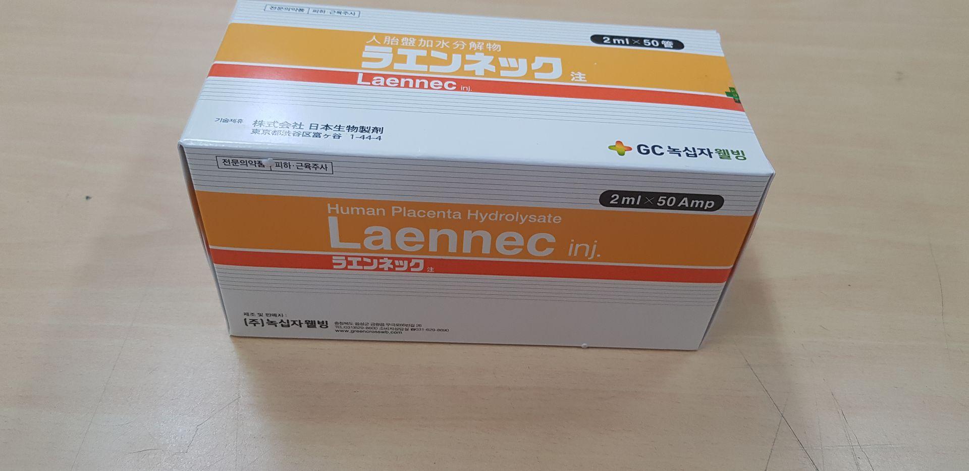 Laennec (2ml50AMPS) Human Placenta Whitening Anti-Aging Repair