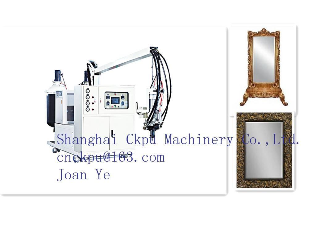 PU Bathroom Mirror Frame Foaming Machine