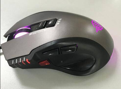 Newest 4000DPI 8D Game Mouse from Aocean