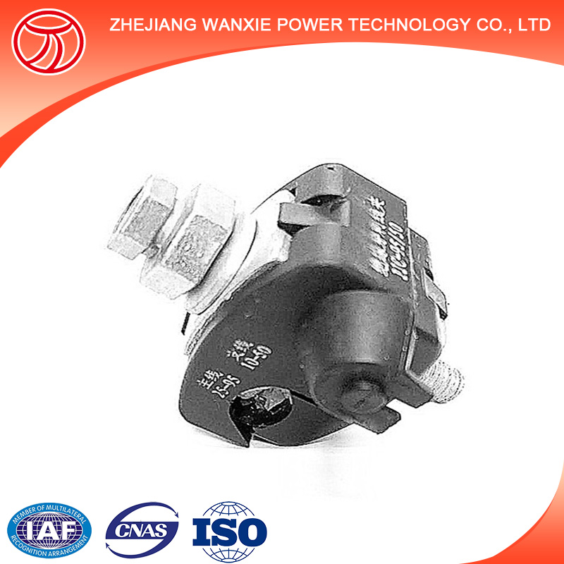 Insulation piercing connector/waterproof electric cable clamp