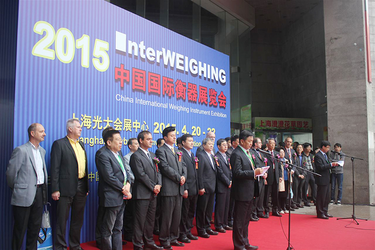 China International Weighing Apparatus Exhibition