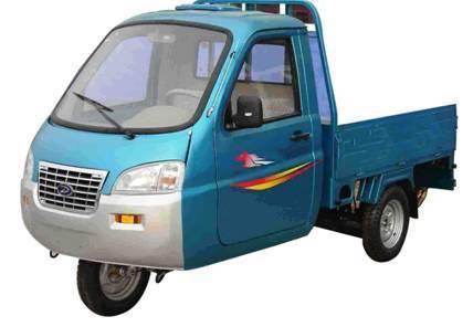 150cc-250cc cargo tricycle/three wheel motorcycle