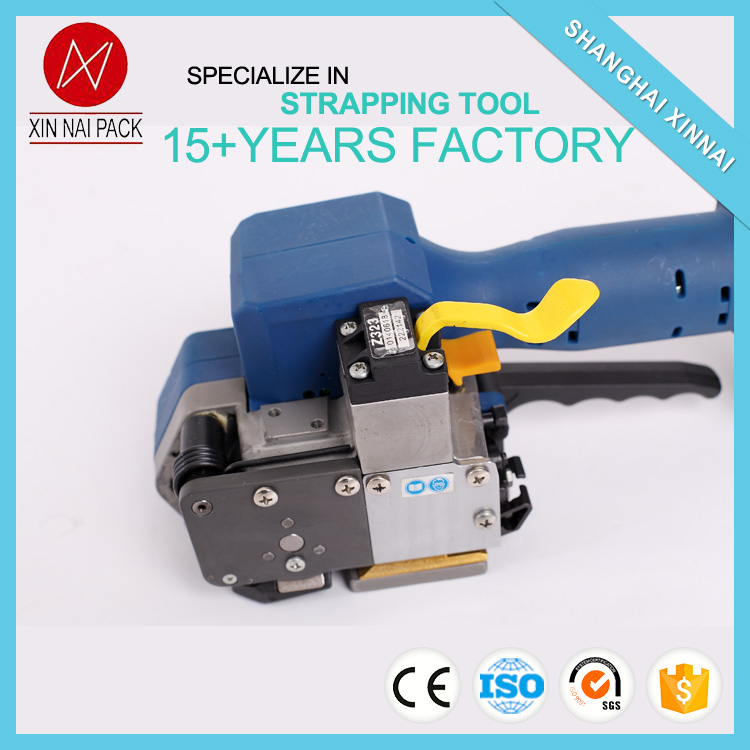 Zp323 battery pet pp strapping machine