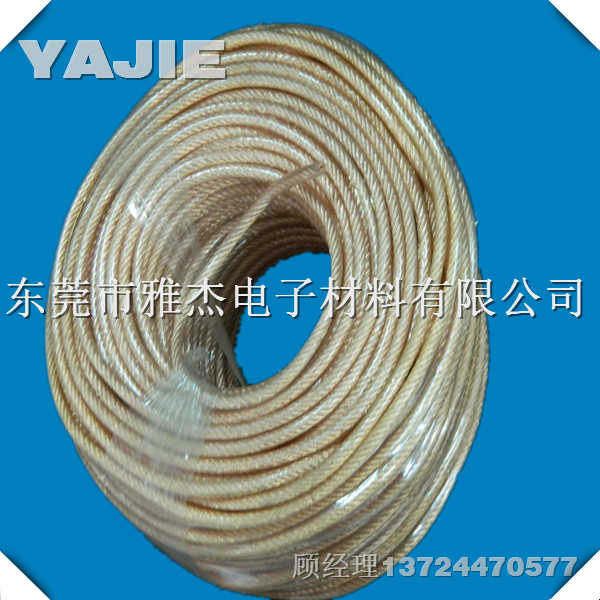 copper litz wire /power cable/pure copper/ tinned copper wire