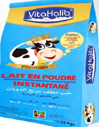 VITAHLIB - Bag 25kg