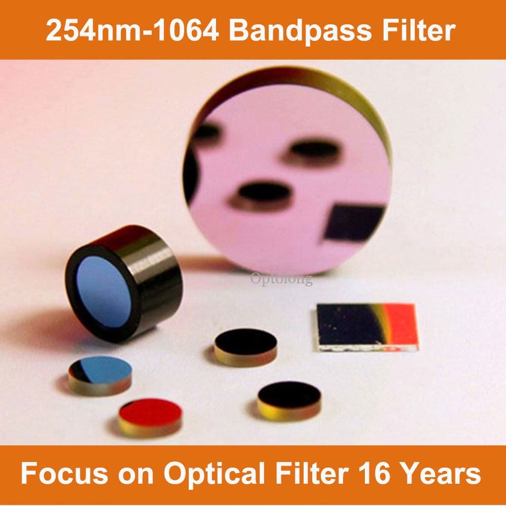 940nm Infrared Bandpass Filter Optical Glass Filter