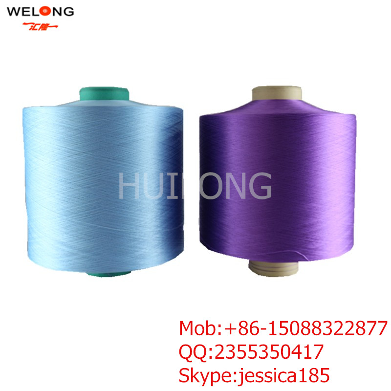 dty for jacquard curtain fabric