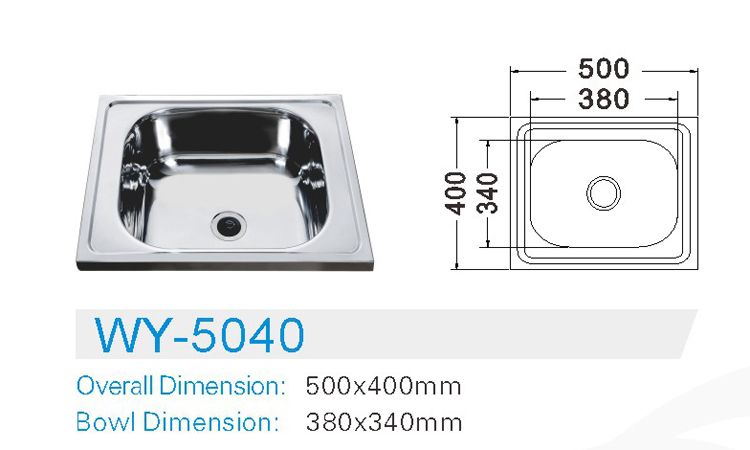 Above Counter sink for kitchen stainless steel 5040cm