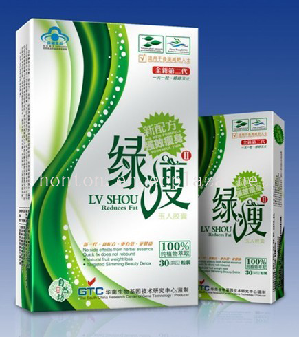 Lv Shou slim Green Slim Reduce Fat Slimming Pill