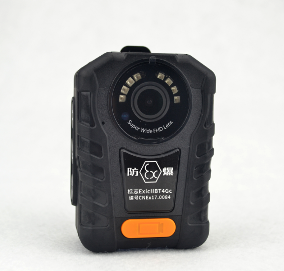 1080p Police Camera Body Security Recorder with Night Vision