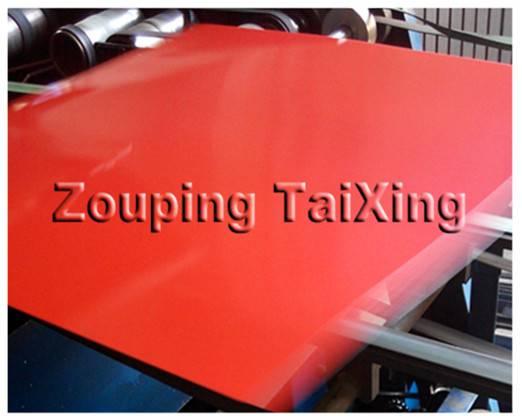 8011 h14 aluminium sheet for closure stock