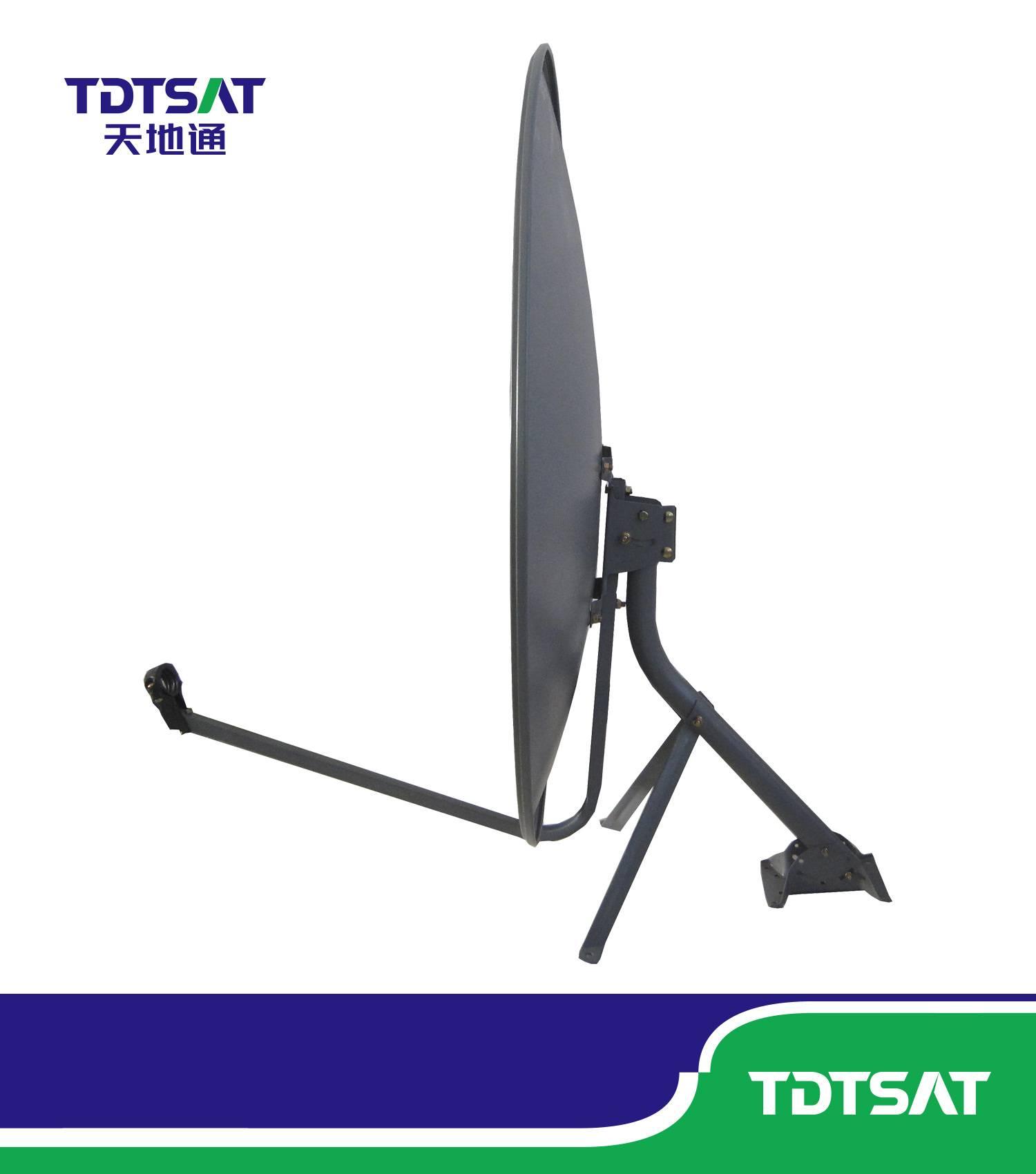 TDT KU-band 80cm satellite dish antenna