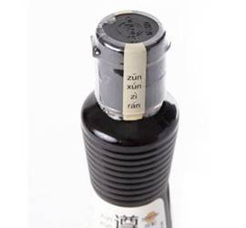 PVC seal caps