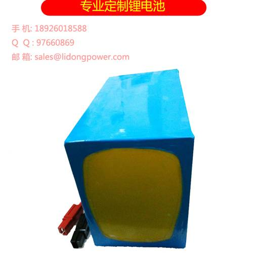12V 250Ah Lithium Battery Energy Storage System