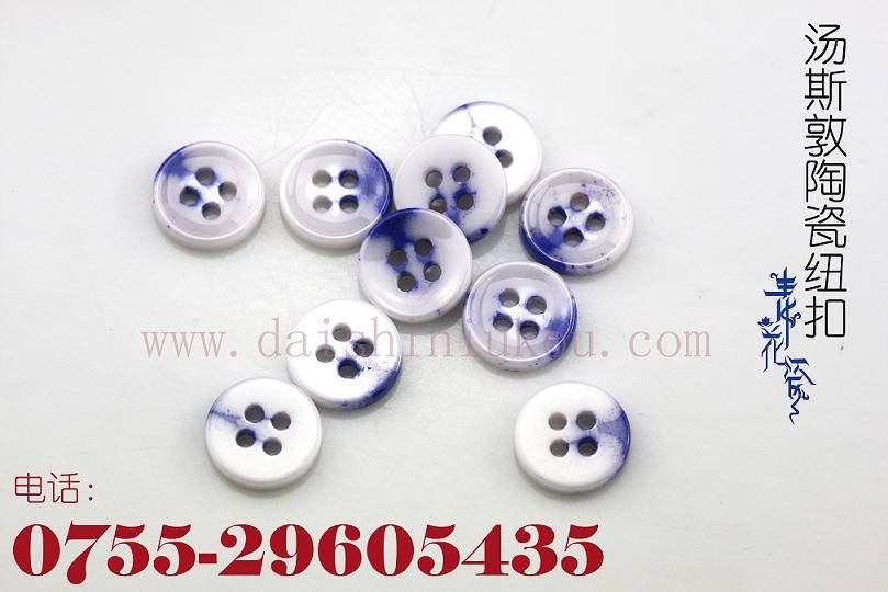Bule And White Porcelain Buttons