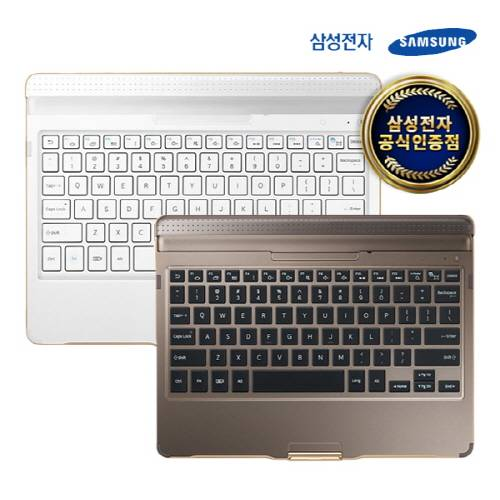 SAMSUNG Tab S 10.5 Bluetooth Keyboard Case