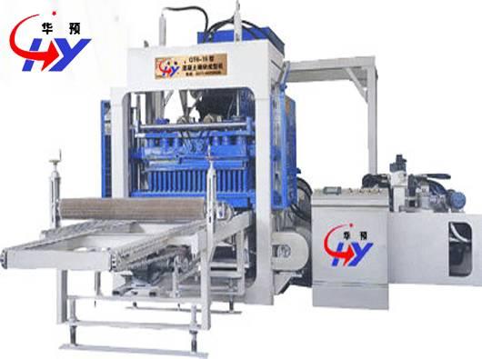 Hollow Concrete Block Making Machine (HY-QT6-15)