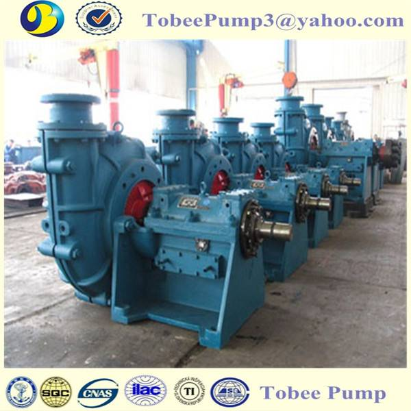 KBS submersible slurry pump
