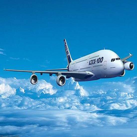 Air Cargo Shipping Service