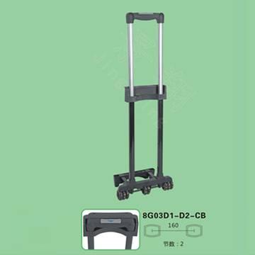 Aluminum luggage handle parts