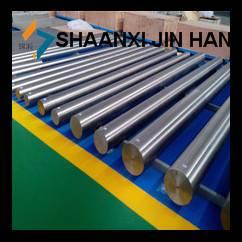 2013 hot Titanium bar/Titanium rod