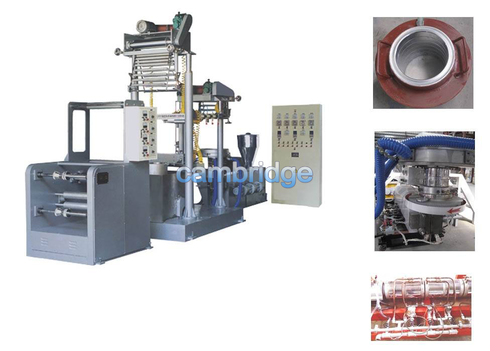 PVC Heat Shrinkable Film Extrusion Machine