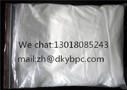 The Lowest Price of Pharmaceutical Raw Materials; Oestradiol 17-Heptanoate; CAS: 4956-37-0