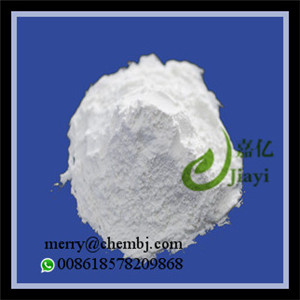 Natural Green Tea Extract L-Theanine with 98% High Purity