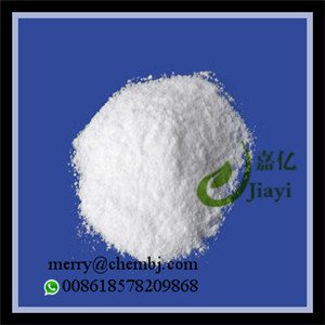 Pharmaceutical L-Epinephrine Hydrochloride / L-Epinephrine Hcl CAS 55-31-2