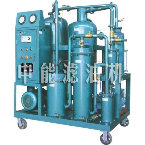 ZYB Muti-Function Oil Purifier Machine