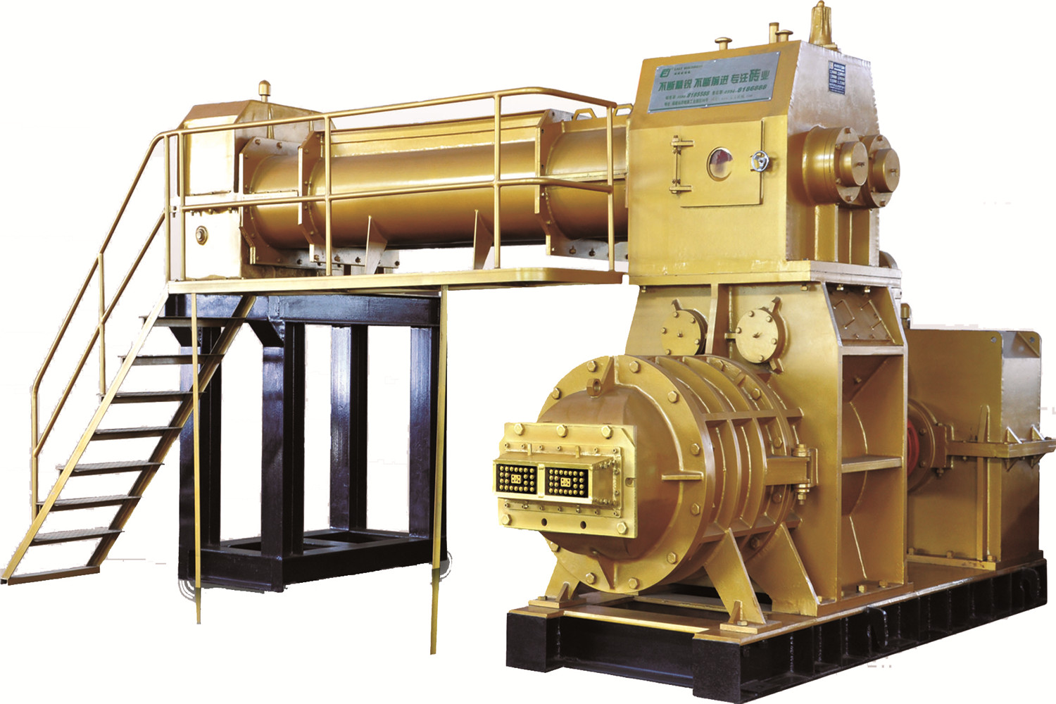 Block Making Machine Jky75-70 Double-Stage Vacuum Extruder (with Six Mud-Strip Outlets)